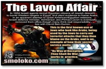 The Lavon Affair