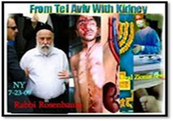From Israel with Kidney