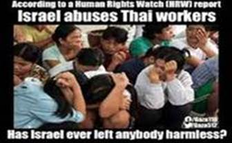 Israel Abuses Thai Workers